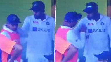 IND vs ENG 1st Test 2021: मोहम्मद सिराजने धरला कुलदीप यादवचा गळा, चेन्नईच्या Team India ड्रेसिंग रूममधील व्हायरल व्हिडिओने चाहते स्तब्ध, पहा Video