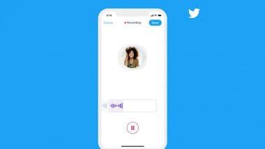 Twitter ने भारतात लॉन्च केले Voice DMs फिचर; जाणून घ्या खासियत