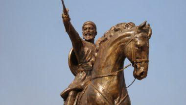 Shiv Jayanti 2021 Songs: छत्रपती शिवाजी महाराज यांच्या 'या' गौरव गीतांनी साजरी करा यंदाची शिवजयंती!