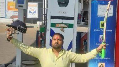 भोपाळमध्ये Premium Petrol Price ने शंभरी गाठल्याने तरूणाने बॅट, हेल्मेट उंचावत अनोख्या अंदाजात नोंदवला निषेध; फोटो व्हायरल
