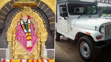 शिर्डी: साईबाबांच्या चरणी देणगी स्वरूप महिंद्रा अँड महिंद्रा उद्योग समूहाच्या वतीनं देण्यात आली 'Thar'