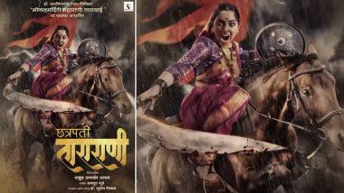 Chhatrapati Tararani Motion Poster: सोनाली कुलकर्णी छत्रपती ताराराणी यांंच्या भूमिकेत; पहा 'रणरागिणी'ची पहिली झलक