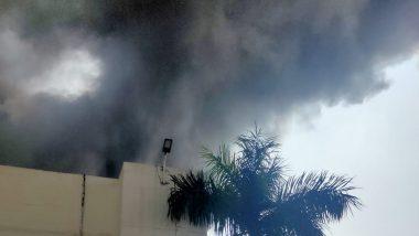Pune Fire: पुणे सणसवाडी येथील MIDC मधील कंपनीला आग; अग्निशमन दलाच्या 6 गाड्या घटनास्थळी रवाना