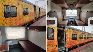 Tejas Sleeper Coaches: भारतीय रेल्वे 15 फेब्रुवारीपासून स्पेशल तेजस स्लीपर कोच सुरू करणार; पुढील आर्थिक वर्षात 500 कोच निर्माण करण्याचे लक्ष्य