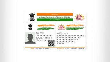 Aadhaar Card Update: Face Authentication फीचरचा वापर करून uidai.gov.in वरून आधार कार्ड डाऊनलोड कसं कराल?