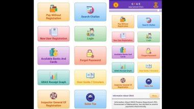 Gras Mahakosh Maharashtra: सर्व प्रकारचे कर, करेत्तर रकमा जमा करण्यासाठी New Mobile App, जाणून घ्या फायदे
