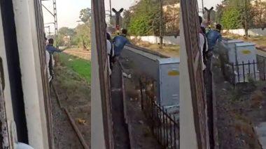 Stunts in Mumbai Local Train: मुंबई लोकल मध्ये तरुणांची जीवावर बेतणारी स्टंटबाजी; रेल्वेने दिले चौकशीचे आदेश (Watch Video)