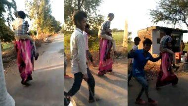 Madhya Pradesh: महिलेवर काळीज पिळवटून टाकणारा अत्याचार; दिराला खांद्यावर बसवून, मारहाण करीत तब्बल 3 किमी चालवले (Watch Video)