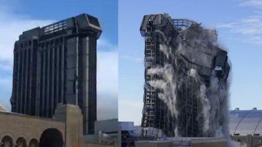 Atlantic City: डायनामाइटच्या मदतीने पाडले गेले डोनाल्ड ट्रंप यांचे 34 मजली Trump Plaza Hotel; कॅसिनो पाडताना बघण्यासाठी लोकांनी मोजले 40 हजार रुपये (Watch Video)