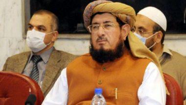Pakistan: धक्कादायक! पाकिस्तानमधील 62 वर्षीय खासदार Maulana Salahuddin Ayubi यांनी केले 14 वर्षीय अल्पवयीन मुलीशी लग्न; चौकशी सुरु
