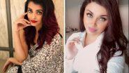 Aishwarya Rai सारखी हुबेहूब दिसणाऱ्या पाकिस्तानी महिला आमना इमरान हिचे फोटो व्हायरल