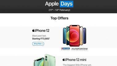 Apple Days Sale 2021 मध्ये iPhone 12 Mini, iPhone 11, iPad आणि अॅपल वॉच वर आकर्षक डिस्काऊंट