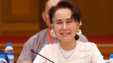 Myanmar Coup: म्यानमार सत्ताबदल, भारताने व्यक्त केली चिंता, अमेरिकेनेही दिला इशारा