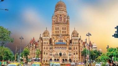 Brihanmumbai Municipal Corporation: मुंबई महापालिकेला 1 लाख लस डोसचा नवीन साठा