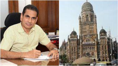 BMC Budget 2021: मुंबई महापालिका अर्थसंकल्प आज सादर होणार; सर्वासामान्यांना काय मिळणार याबाबत उत्सुकता