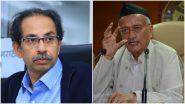 राज्यपाल Bhagat Singh Koshyari यांची राज्य सरकारला पत्र; राज्यातील कायदा सुव्यवस्थेबाबत दोन दिवसांचे विशेष अधिवेशन घेण्याच्या सूचना