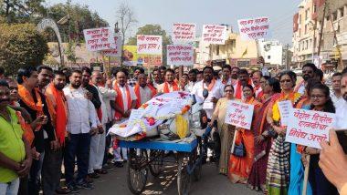 शिवसेना पक्षाचं महाराष्ट्रभर वाढत्या इंधनदर वाढी विरोधात आंदोलन