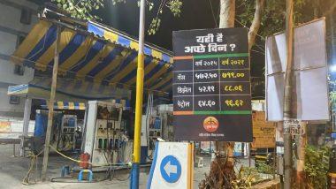 Shiv Sena on Fuel Rate in India: हेच का 'अच्छे दिन'? वाढत्या इंधन दरावरुन शिवसेनेने झळकावले पोस्टर, केंद्र सरकारवर निशाणा