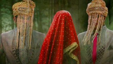 Roohi Motion Poster: राजकुमार राव आणि जान्हवी कपूर स्टारर 'रूही' चित्रपटाचे पोस्टर आले समोर