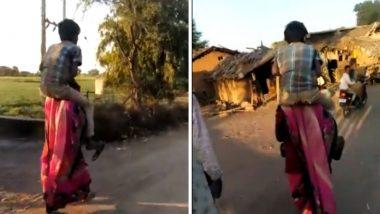 मध्य प्रदेशात महिलेसोबत धक्कायक वागणूक, तरुणाला खांद्यावर बसवून 3 कमी चालण्याची केली जबरदस्ती (Watch Viral Video)