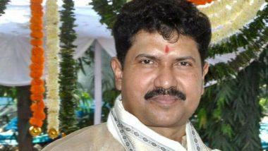 MP Mohan Delkar Suicide Case: खासदार मोहन डेलकर आत्महत्या प्रकरणाचा एफआयआर रद्द करावा, दादरा, नगर हवेलीचे जिल्हाधिकारी संदीप कुमार सिंह यांची मुंबई हायकोर्टात याचिका.