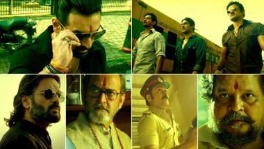 Mumbai Saga Teaser: जॉन अब्राहम याचा आगामी चित्रपट 'मुंबई सागा' चा धमाकेदार टीजर झाला प्रदर्शित, Watch Video