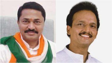 Maharashtra Pradesh Congress Committee: नाना पटोले, भाई जगताप यांच्या उपस्थितीत महाराष्ट्र प्रदेश काँग्रेस कमिटी निवड मंडळाची बैठक