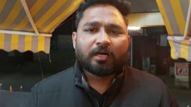 पुणे: Sharjeel Usmani च्या एल्गार परिषदेतील प्रक्षोभक विधानानंतर स्वारगेट पोलिस स्टेशन मध्ये गुन्हा दाखल