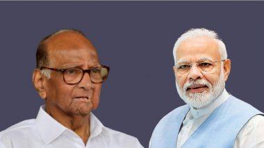 PM Narendra Modi on Sharad Pawar: शरद पवार आज अचानक उलट बोलत आहेत- नरेंद्र मोदी