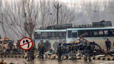 Pulwama Terror Attack 2nd Anniversary: एका बाजूला व्हॅलेंटाईन दुसऱ्या बाजूला पुलवामा हल्ल्यातील शहीद सीआरपीएफ जवानांना श्रद्धांजली