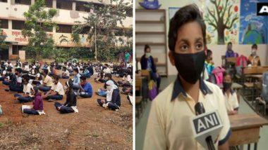 Pune Schools Reopen: पुण्यात आजपासून 5 वी ते 8 वी चे वर्ग सुरु, विद्यार्थ्यांनी शाळेत परतल्यानंतर व्यक्त केला आनंद