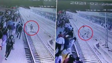 विरार रेल्वे स्थानकात ट्रॅकवर झोपून आत्महत्येचा प्रयत्न करणाऱ्या व्यक्तीचा  RPF जवानाने वाचवला जीव; पहा Viral Video