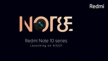 Redmi Note10 स्मार्टफोनला मिळणार 10MP चा कॅमेरा, कंपनीने लॉन्चिंगपूर्वी केला खुलासा