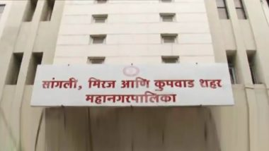 Sangli Mayor Election:  सांगीलीचा महापौर, उपमहापौर कुणाचा? राष्ट्रवादी काँग्रेस की भाजप?  सस्पेन्स कायम, आज निवडणूक