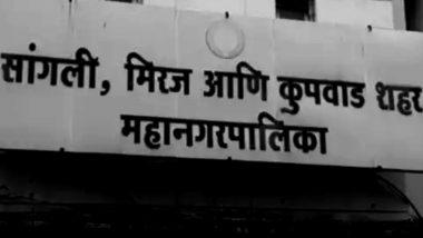 Sangli Mayor Election: सांगली महापौर पदासाठी राष्ट्रवादी काँग्रेसचा गळ, काँग्रेसची भूमिका महत्त्वपूर्ण; दिग्गजांची खलबतं