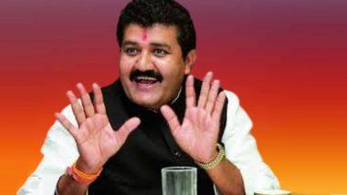 Pooja Chavan Suicide Case: नॉट रिचेबल वनमंत्री संजय राठोड आज पोहरादेवी मंदिरात प्रकटण्याची शक्यता, जाणून घ्या कार्यक्रम