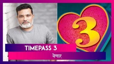 Timepass 3 सिनेमा येणार प्रेक्षकांच्या भेटीला; दिग्दर्शक Ravi Jadhav यांच्याकडून घोषणा