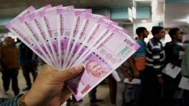 7th Pay Commission: लाखो सरकारी कर्मचाऱ्यांना मोठा धक्का; पगारात सध्या वाढ होणार नाही