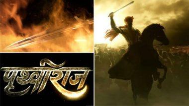 Prithviraj Film Release on Diwali: अक्षय कुमारचा 'पृथ्वीराज' चित्रपट दिवाळीच्या दिवशी थिएटरमध्ये होणार रिलीज; 'या' चित्रपटांच्या प्रदर्शनाची तारीखही झाली कन्फर्म