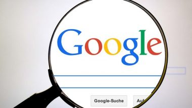 Google ची 'ही' विशेष सेवा 4 दिवसानंतर होणार बंद; जाणून घ्या काय आहे कारण?