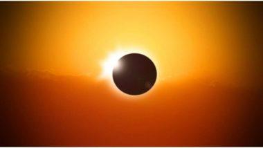 Surya Grahan 2021: यावर्षी सूर्यग्रहण कधी आणि केव्हा असेल; पहा  संपूर्ण यादी