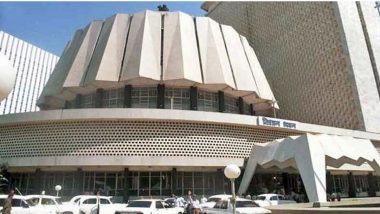Maharashtra Assembly Budget Session:  राम मंदिर निधी संकलन मुद्द्यावरुन विधानसभेत गदारोळ, कामकाज 10 मिनीटांसाठी तहकूब