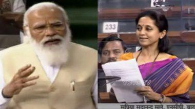 MP Supriya Sule यांनी PM Narendra Modi कडून शरद पवारांवर शेती क्षेत्रातील सुधारणांबाबत घेतलेल्या 'यू टर्न' वरील टीकेला पुराव्यानिशी खोडलं; पहा काय म्हणाल्या (Video)