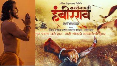 Gashmeer Mahajani 'सरसेनापती हंबीरराव' चित्रपटात छत्रपती शिवाजी महाराज यांच्या भूमिकेत दिसणार; पहा त्याचं पहिलं पोस्टर