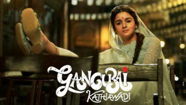 आलिया भट्ट चा Gangubai Kathiawadi सिनेमा 'या' दिवशी होणार प्रदर्शित; प्रभासच्या राधे श्याम सिनेमाशी बॉक्स ऑफिसवर टक्कर