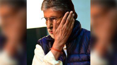 Amitabh Bachchan Health: बिग बी अमिताभ बच्चन यांची तब्येत बिघडली, कोणत्याही क्षणी होऊ शकते सर्जरी