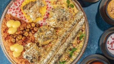 Royal Gold Biryani: दुबईतील एका रेस्टॉरंटमध्ये मिळते स्पेशल बिर्याणी, किंमत ऐकून व्हाल थक्क (View Viral Pic)