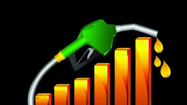 Petrol-Diesel Price Today: मुंबई शहरात पेट्रोल दराचे शतक; डिझेलही Century ठोकण्याच्या तयारीत; पाहा आजचा Score