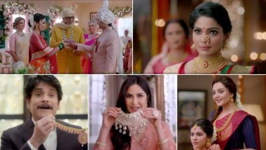 अमिताभ बच्चन, जया बच्चन आणि श्वेता बच्चन सह 'या' मराठी अभिनेत्रीला मिळाली जाहिरातीत झळकण्याची संधी, Watch Video