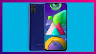 Samsung Galaxy M21 स्मार्टफोनच्या किंमतीत घट, जाणून घ्या खासियत